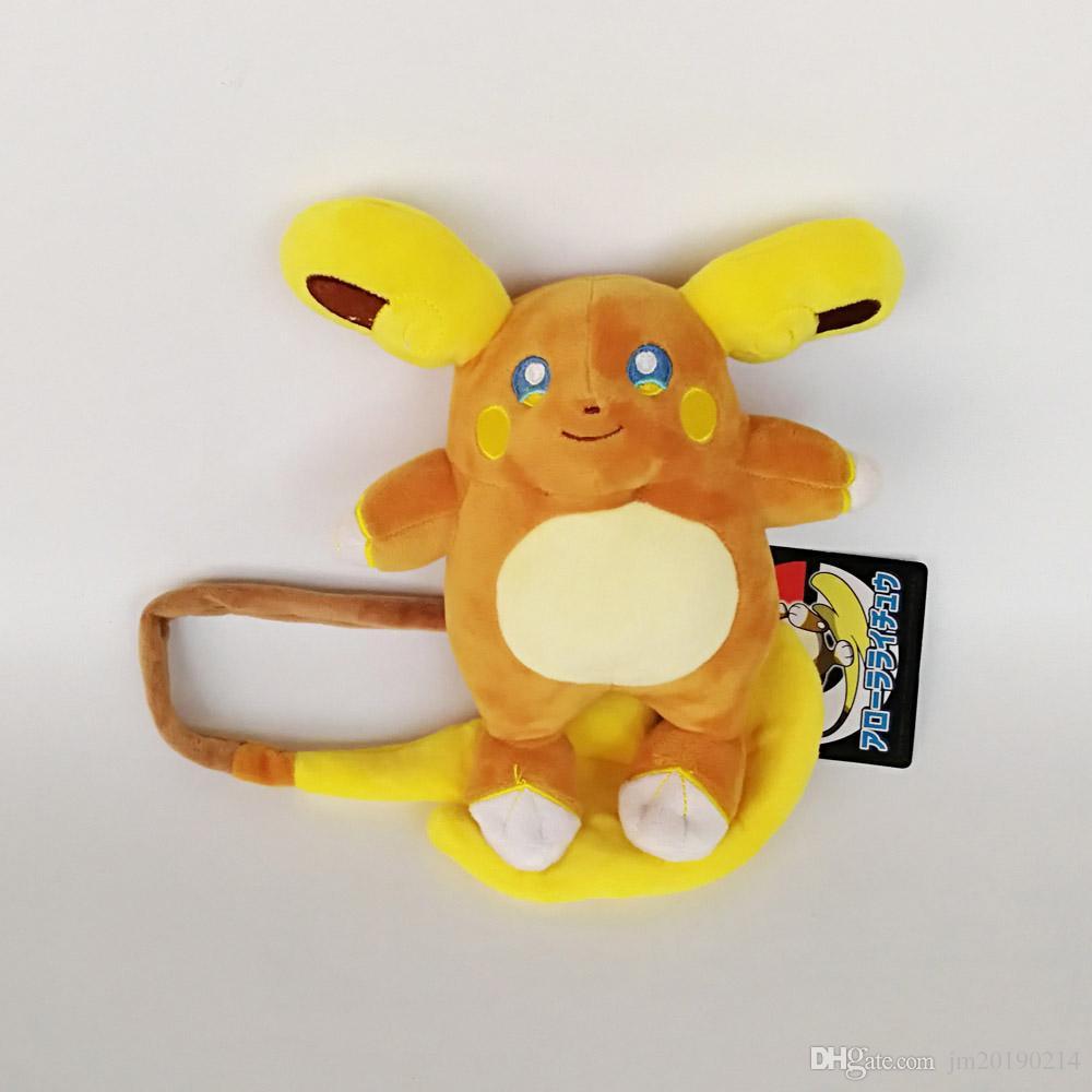 Caldo ! Nuovo giocattolo peluche della bambola morbida di Raichu per bambini di natale Halloween migliori regali 8 pollici 20 cm