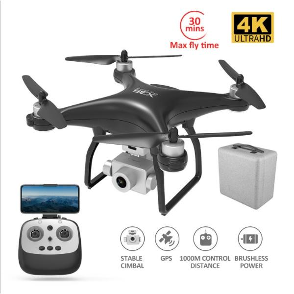 Drone, New three-axis PTZ drone brushless HD aerial photography four-axis aircraft remote control drone