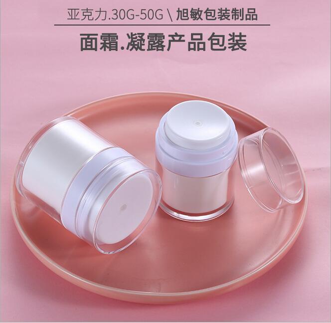 300x30g 50g Boş Kozmetik Kavanoz Saksılar Makyaj Aracı Yüz Cilt Kremi Konteyner Doldurulabilir şişeler Akrilik Plastik Kozmetik Ambalaj