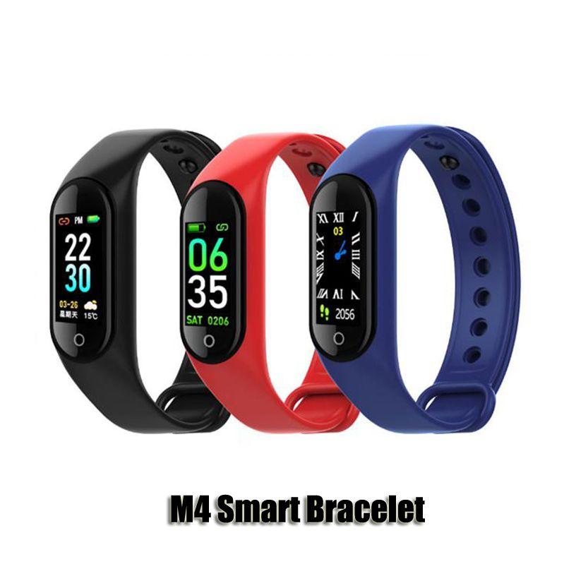 M4 الذكية فرقة للياقة البدنية المقتفي الرياضة سوار معدل ضربات القلب ووتش الذكية 0.96inch Smartband مراقب الصحة الاسورة PK ميل الفرقة 4 DHL