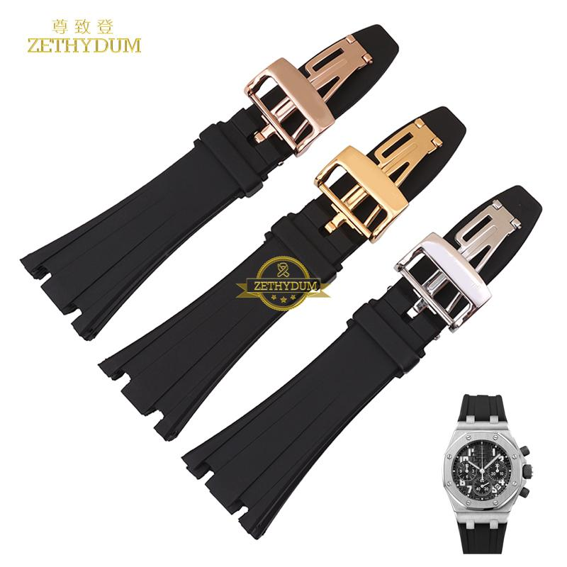 Silikonkautschuk Uhrenarmband Armband Armband Sport Watche Band 28mm Armband Für Ap Uhren Armbanduhren Gürtel Frei Schraube T190620