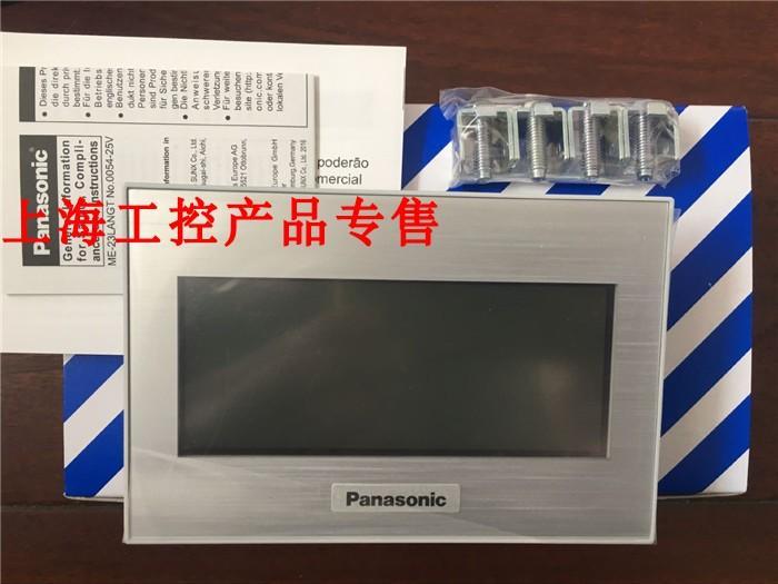 Interface de homem-máquina original AIG02MQ05D nova tela de toque