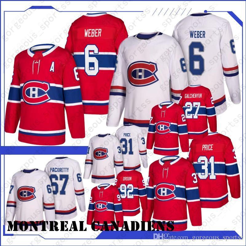 31 Carey Preço 27 Alex Galchenyuk Montreal Canadiens Hóquei Jerseys 67 Max Paciornetty 6 Shea Weber 92 Jonathan Drouin 11 Brendan Top Quality