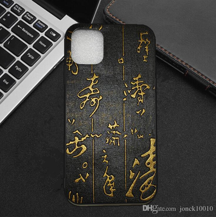 New Apple 11 mobile phone case retro text iphone11 pro max mobile phone case skin-proof iphone x goophone