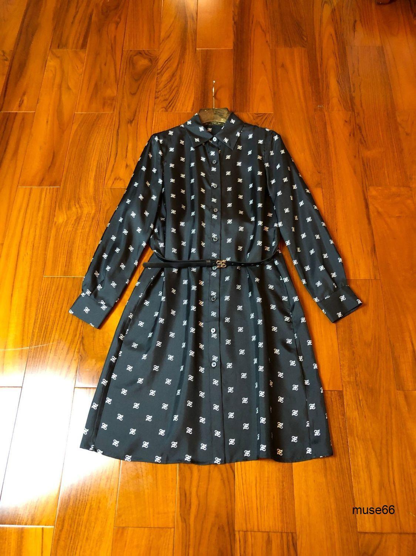 Femmes De Mode Loisirs Robe longue le porter avec une longue chemise jupe avec un métal ceinture 040507