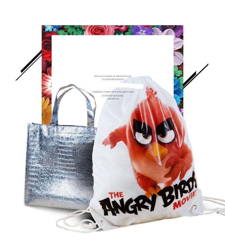 Speziell Customized Dubangzhi 1114r Bundle Tasche Träne Papier Rope Bag Kreative Speicherhandtasche