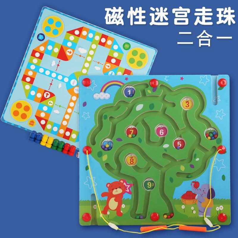 Roll-on labirinto de madeira Pen Empunhando animal Maze Praça Homens e Mulheres Crianças Jovem é cedo CRIANÇAS brinquedo educativo Infância magnética