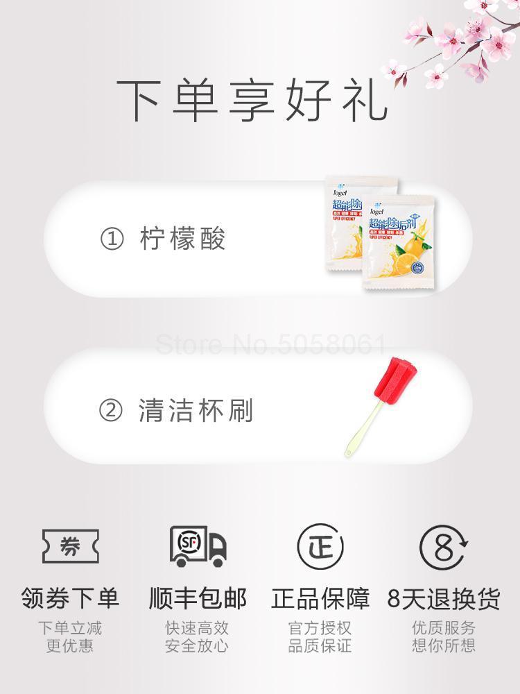 Botella eléctrica doméstica aislamiento integrado automática de temperatura constante Caldera