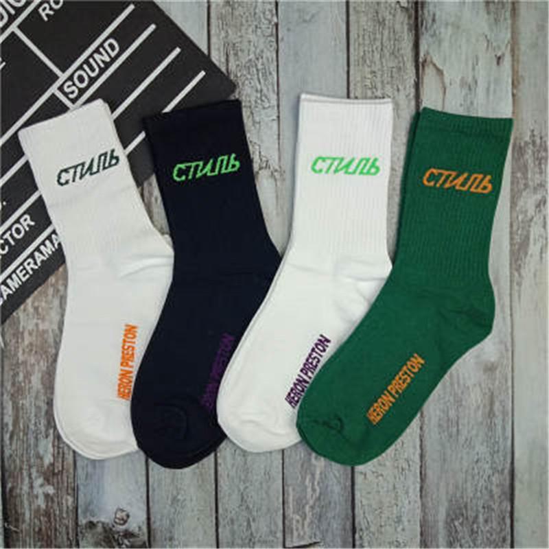Вышивка повседневная мода Мужские носки средние высококачественные хлопчатобумажные носки сплошной цвет Европа и Америка носки