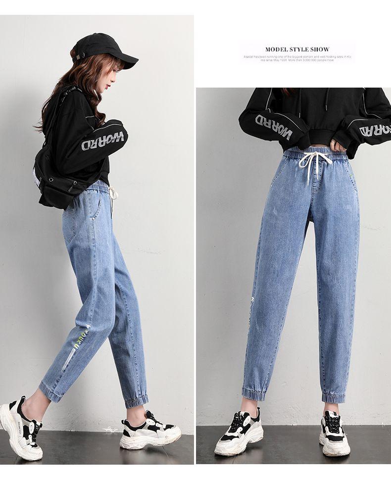 Le pantalon bleu cylindre Xuan Torre, Temps libre Harlan Navet Pantalons Afficher Modèle Spring Thin