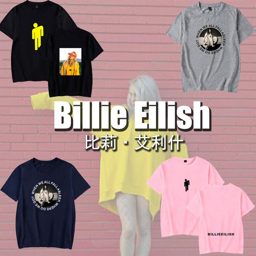 Leisure Eilish Billie Time Easy Short Sleeve Shirt T Shirts