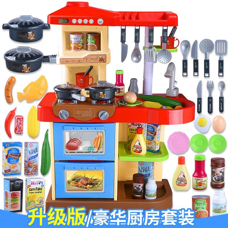 1 juego de color rojo / rosa 37 pcs / juego de 72 cm de altura Juego de imaginación Juego de cocina Regalo para niños Simulación Inteligencia Juguete D29