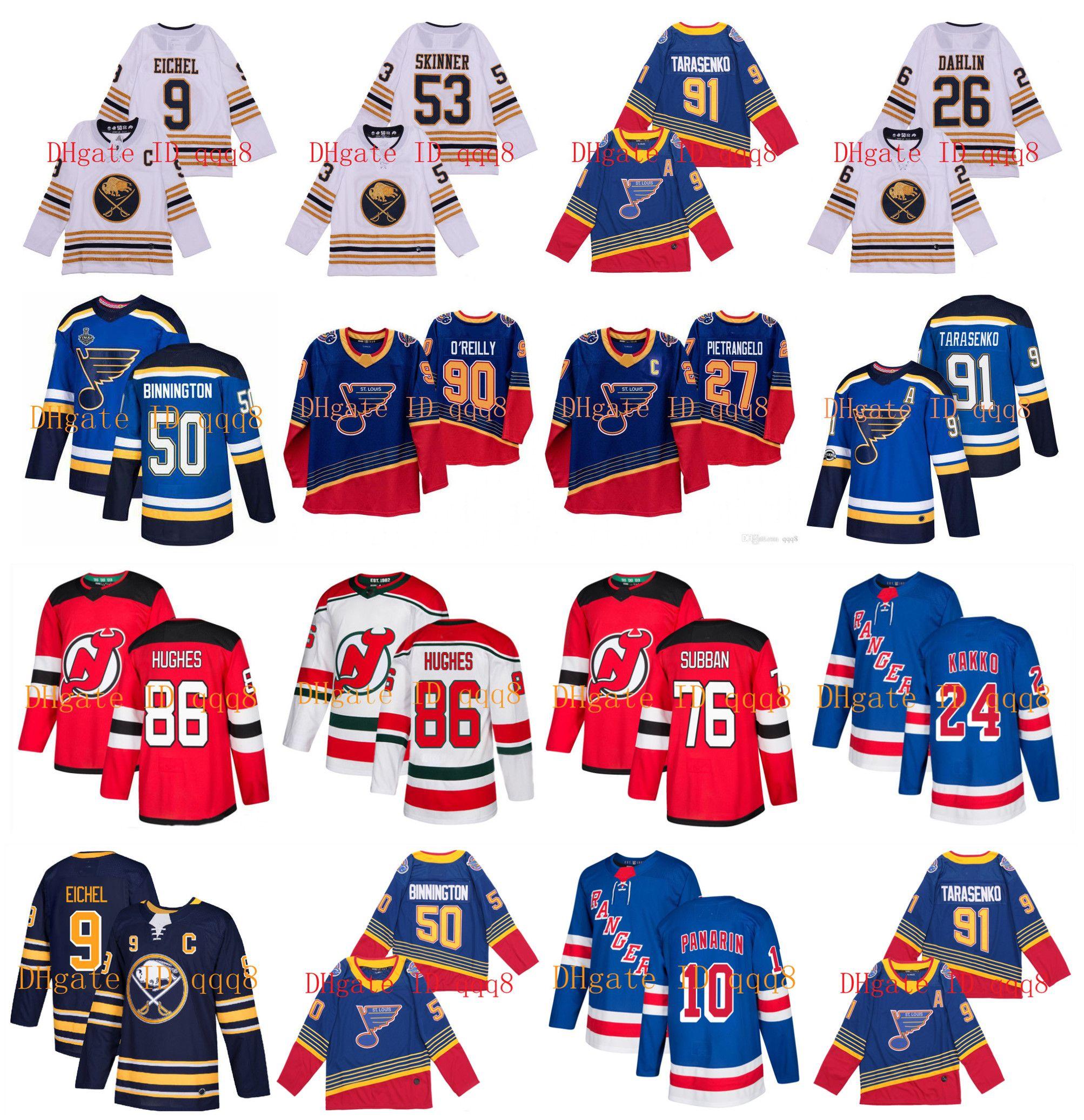 Buffalo Sabres Jersey Jack Eichel Binnington Ryan O'Reilly St Louis Blues Rangers Kaapo Kakko Jack Hughes New Jersey Devils PK Subban hockey