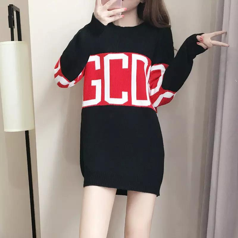 Yang Mi avec 2017 printemps et l'automne dans la longue manche épaisse GCDS lettre pull manteau femme lâche