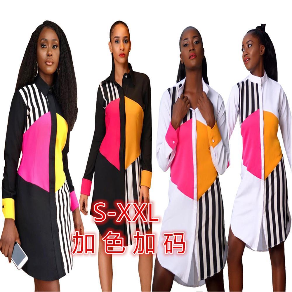 De nouvelles dames robe d'été couture robe rayée col de chemise multicolore pied de col simple boutonnage à manches longues des femmes