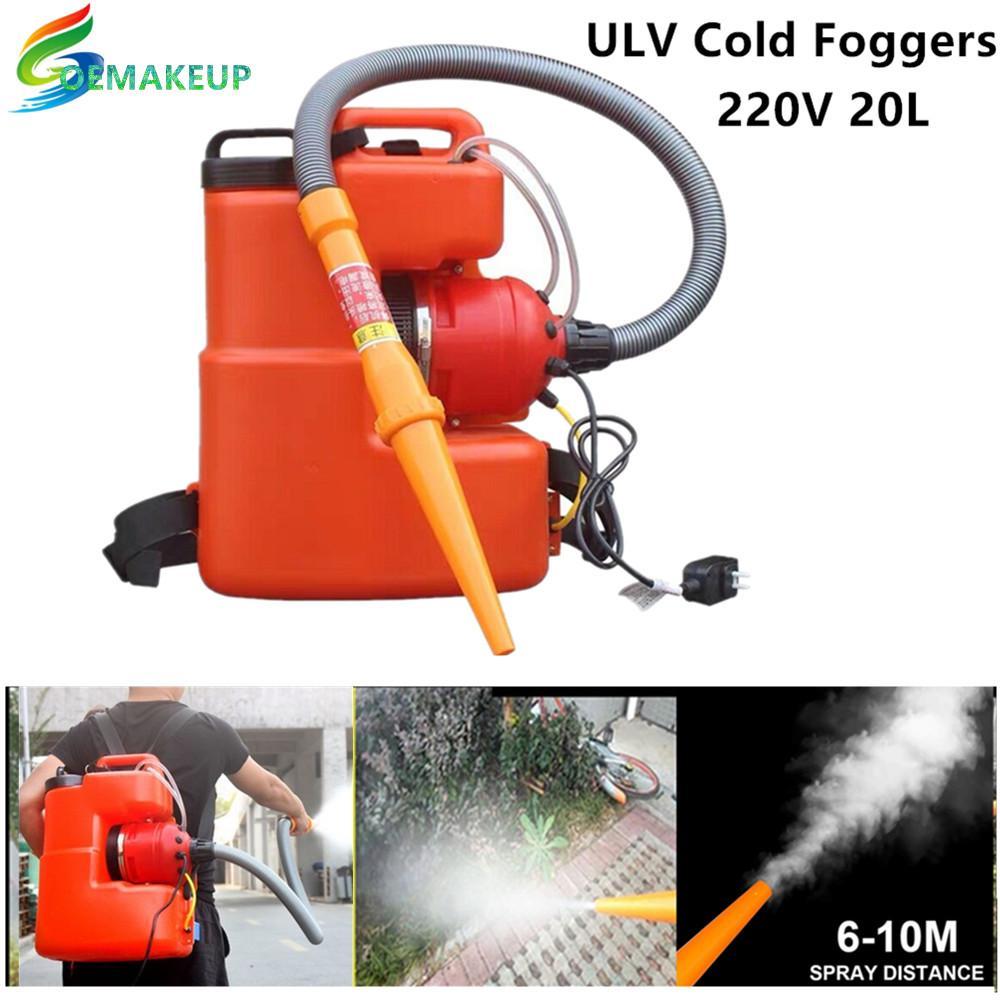 220V 20L البعوض القاتل تطهير آلة الحشرات مكافحة الكهربائية ULV الباردة رش البخاخ الذكية فائقة منخفضة القدرة مبيد