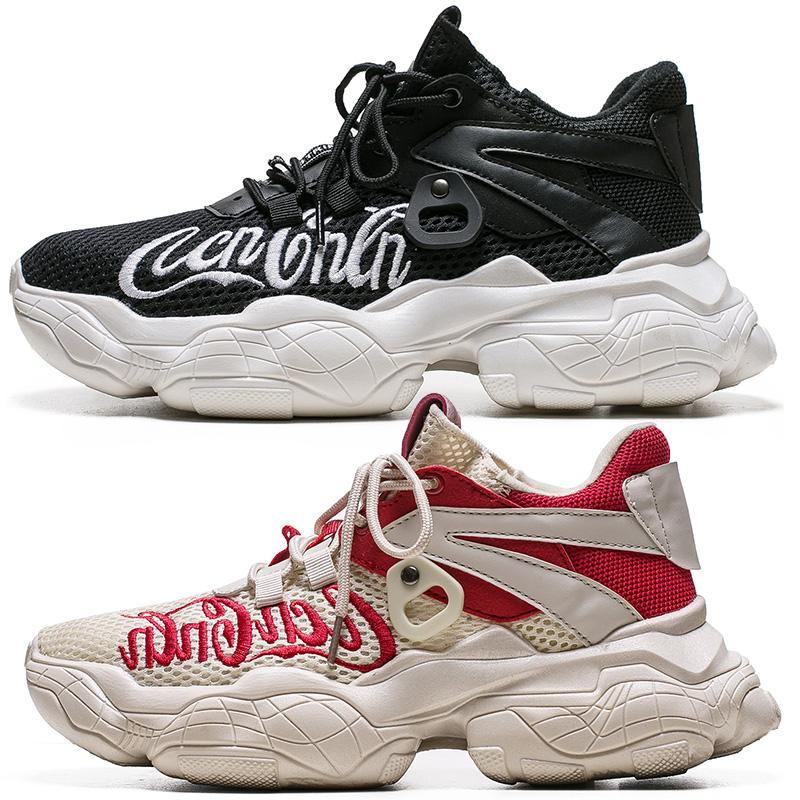 2020 Hot Sale Men Women Old Dad Shoes
