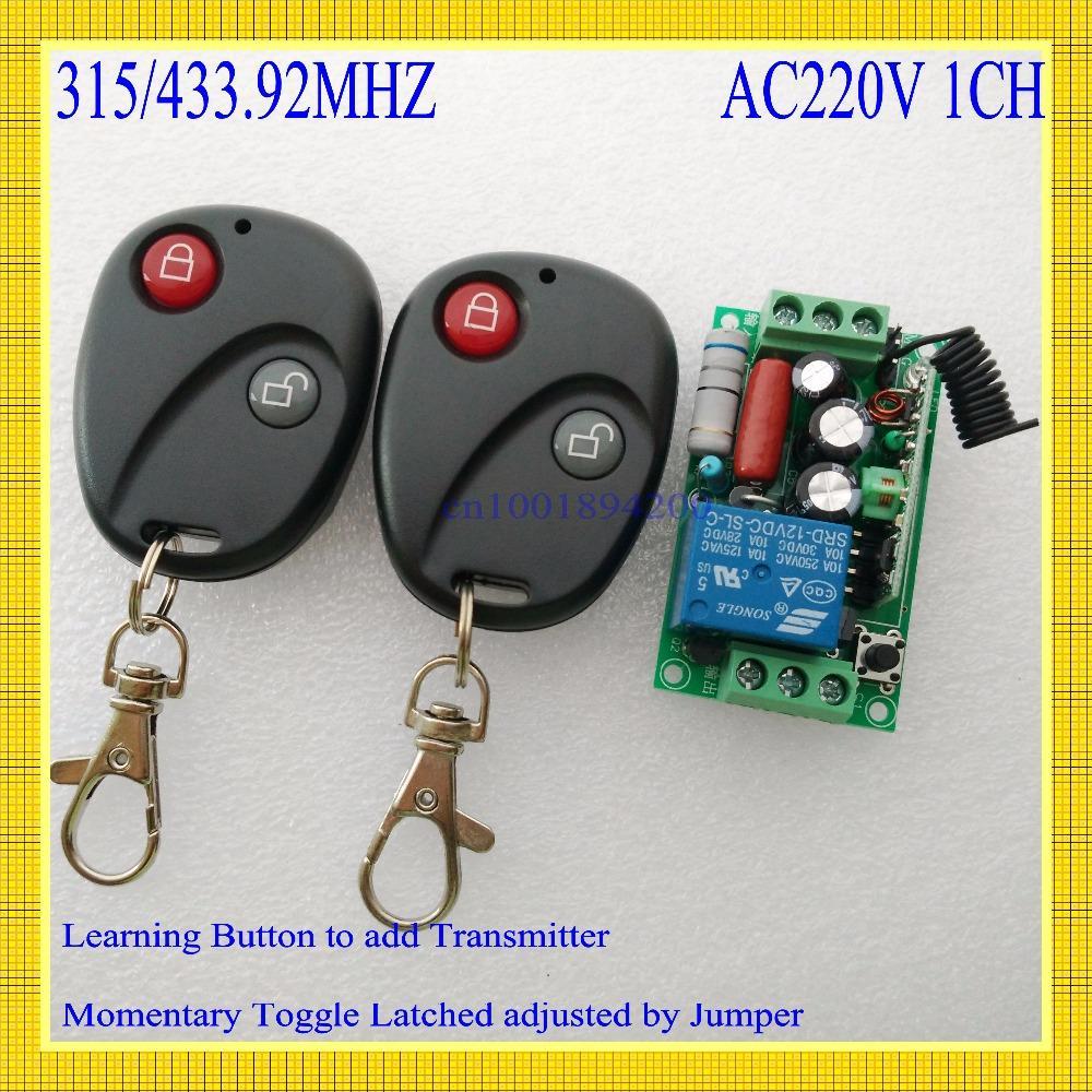 التبديل ملحقاتها مفاتيح 220V AC 10A ترحيل استقبال الارسال ضوء مصباح LED تحكم عن بعد التبديل الطاقة اللاسلكية ON OFF