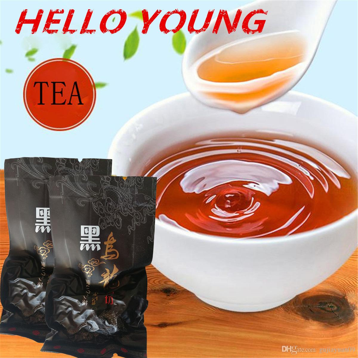 75g Çin Organik Toplu Siyah Oolong Çay Fırında Tieguanyin Yeşil Çay Yeni Bahar Çay Sağlıklı Yeşil Gıda Sıcak satış