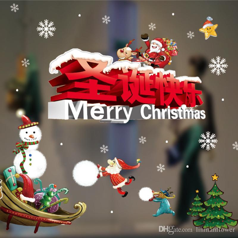 Christmas Decorations 2019.Multiple Styles 2019 Christmas Decorations Electrostatic Sticker Shopping Mall Hotel Glass Window Sticker Santa Claus Sticker House Christmas