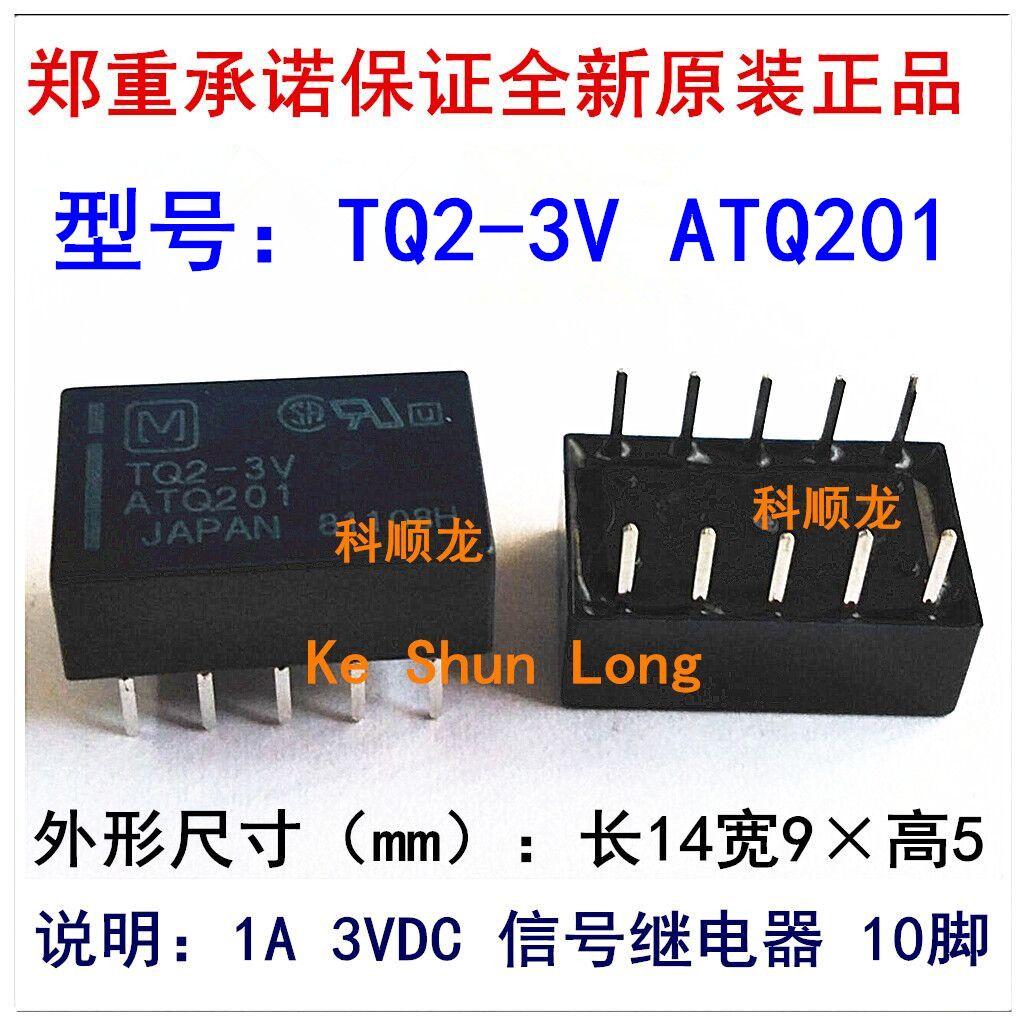 Panasonic ECA2VM4R7 Rad parte # 4.7UF ALUMINIO ELEC TAPA 350 V