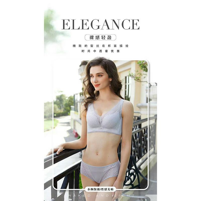 Yimeiqi y66 women's thin big chest vest adjustable non-magnetic non-steel ring bra sexy lace underwearXAYD