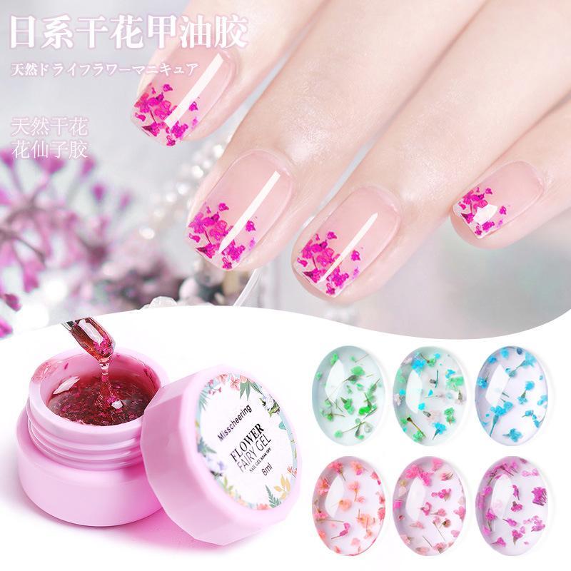 Gel des ongles Manucure Japonais Dry Flower Colle Transparent Hana No Ko Lunlun Pétalapothérapie fait référence à UV Polish Plante