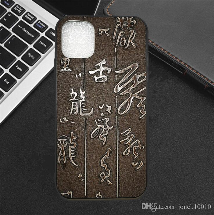 New Apple 11 mobile phone case retro text iphone11 pro max mobile phone case skin-proof iphone x smart watch