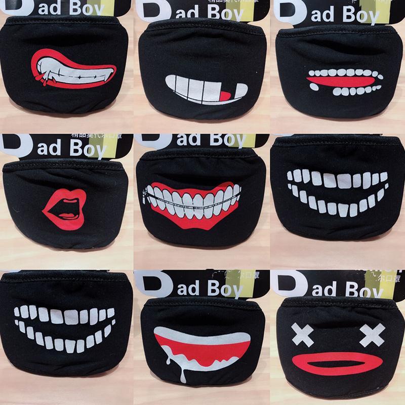 Черная маска чистые хлопковые маски моющиеся утолщенные медведь нос личности лица выражение лица смешные зарубежные дизайнерские лица свободный DHL