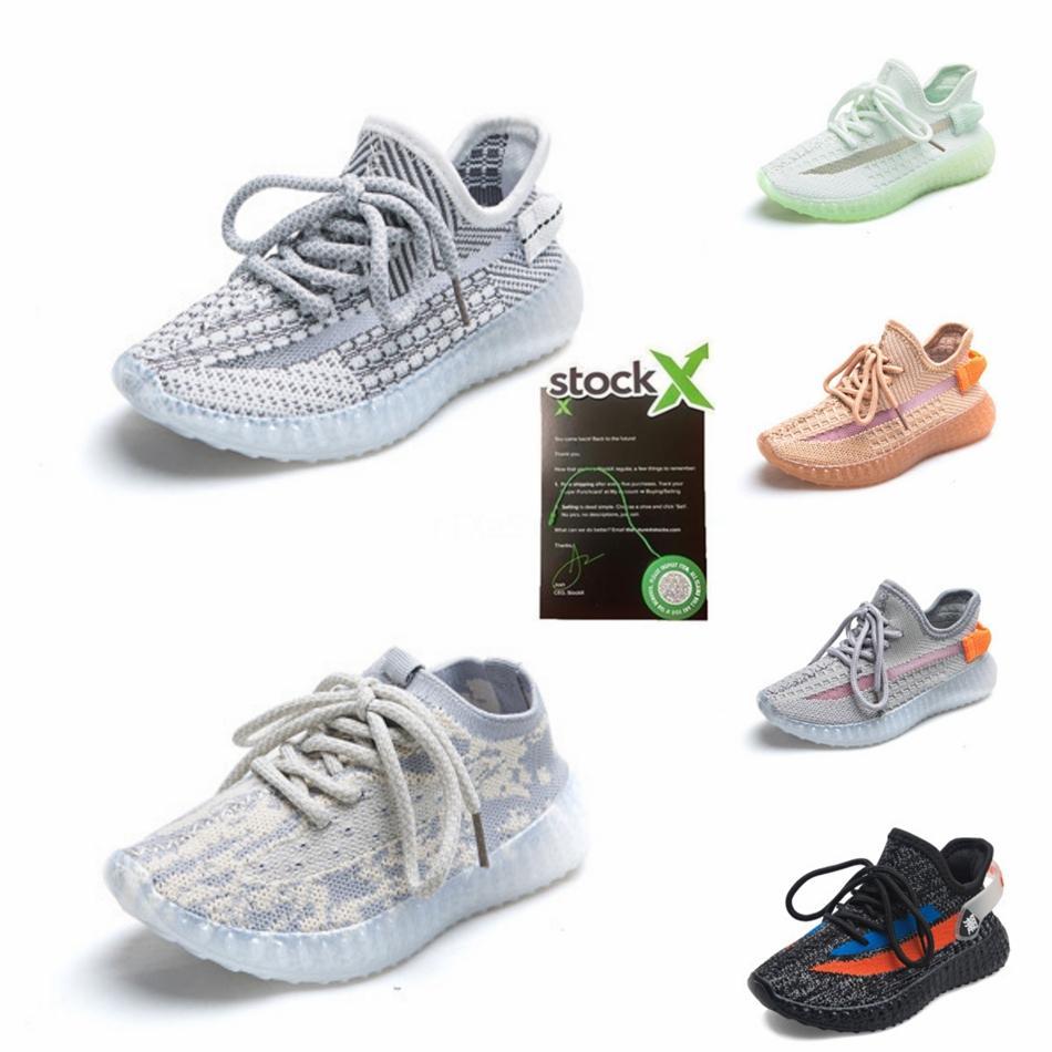 Kanye West Дизайнерская марка Детская обувь Static Правда Форма Клей Running Тренеры Butter Semi Зебра Мальчик в девочке Белуга 2,0 Дети Баскетбол обувь # 761