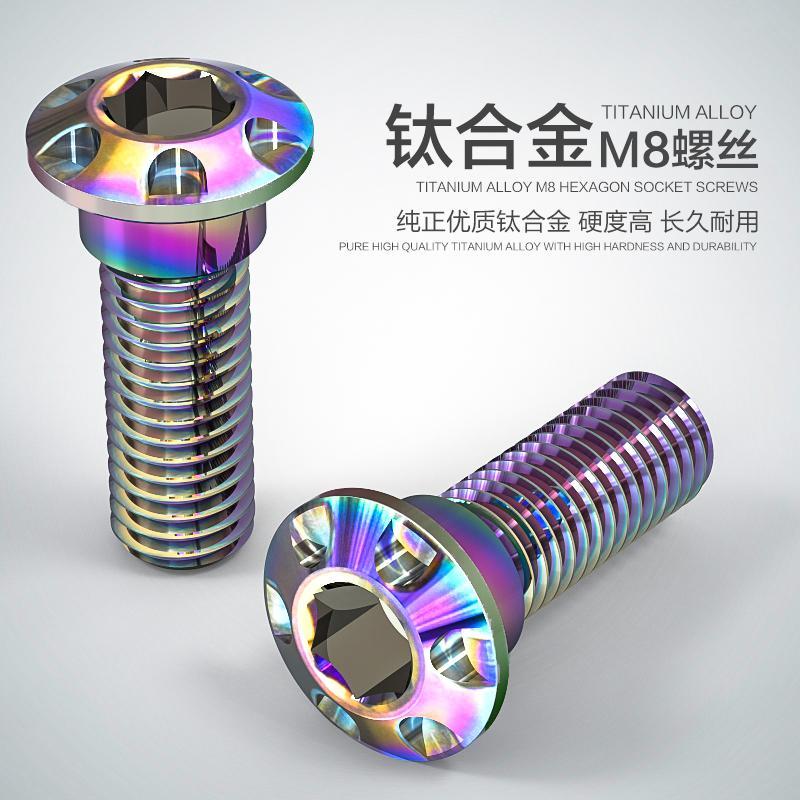 Motosiklet aksesuarları altıgen vidalar genel titanyum alaşımı vidalar M8 renk kişiselleştirilmiş araba tasarım motokros ruhu canavar
