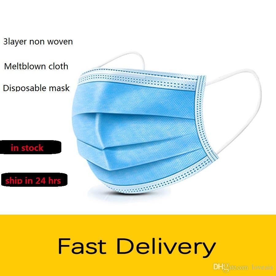 Quotidiano volto maschera protettiva monouso maschera di protezione di 3 strati Anti PM2.5 adulti traspirante polvere facciale della mascherina Nave a magazzino in 24 ore