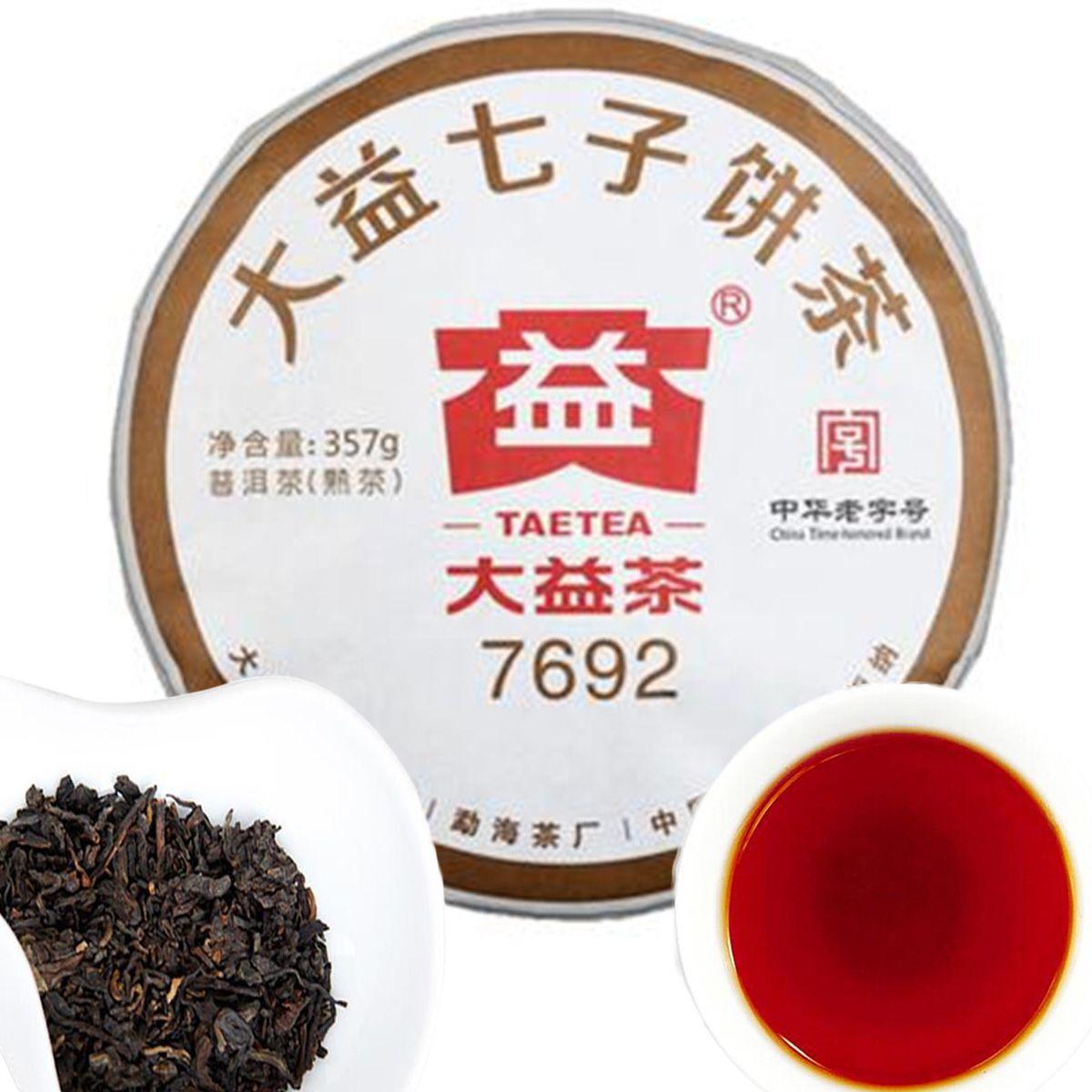 Té chino del puer 357g árboles maduros Puer Té Negro Dayi Qizi erh torta de Puerh cocido Health Care Puer saludable Green Good