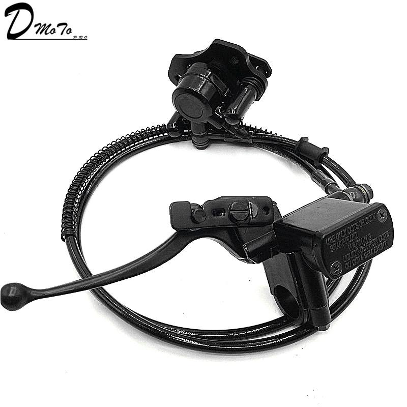 ATV Rear Brake Lever Assembly for 50 70 90 110 125 150cc Quad master cylinder caliper Chinese Left Hand bar grips
