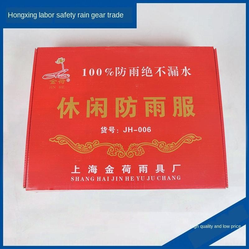 bCDlY Jinhe No. 6 scissione e tuta rivestimento striscia riflettente argento colla impermeabile tuta impermeabile doppio strato impermeabile striscia riflettente