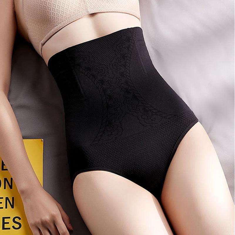 los pantalones del vientre de cintura alta sin costura para adelgazar la cadera rápido despellejar forma la ropa interior de cuero de los pantalones del vientre de la cintura cuántica ropa interior del cuerpo de las mujeres