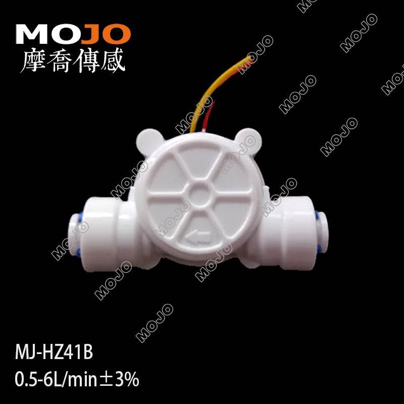 MJ-HZ41B Hall flow sensor G1/4 high precision water dispenser