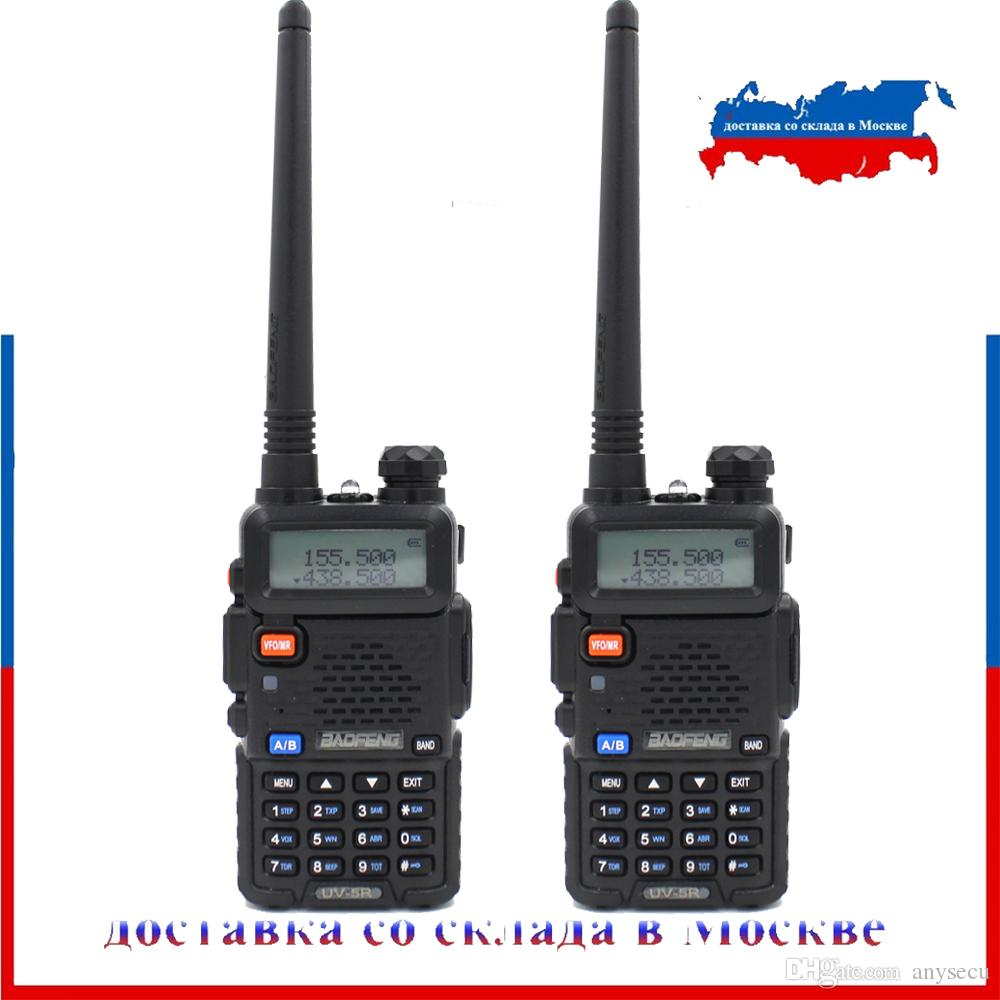 2pcs BaoFeng Dual Band Two Way Radio UV-5R 8W Walkie Talkie 128 channels FM/VOX/TOT/Dual display/standby High/Middle/low Power