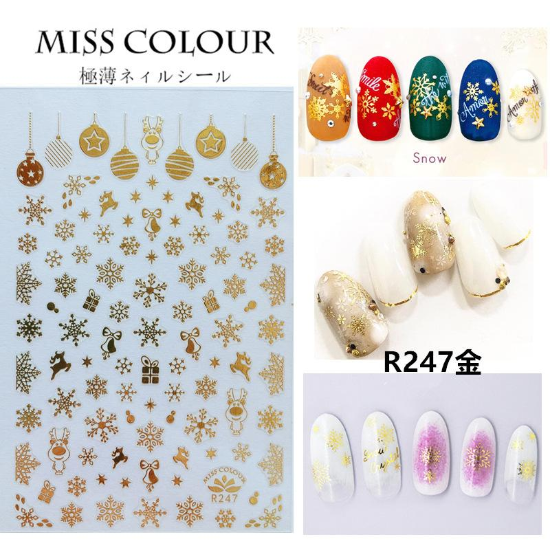 Oro / blanco / color Nails Strip Christmas 3D Adhesive Decal Wave Nail Art Foil Slider Design Tape Manicure Design