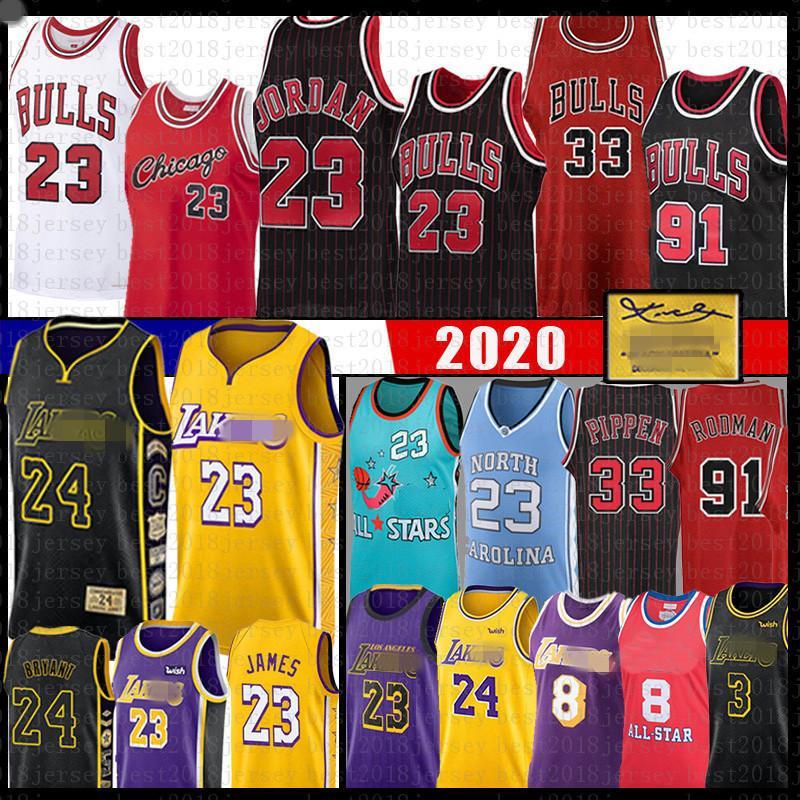 LeBron 6 James 23 Michael Bryant basketbol Jersey Scottie 33 Pippen Dennis Rodman 91 Anthony Kyle Davis Kuzma Bull Earvin O'Neal Johnson