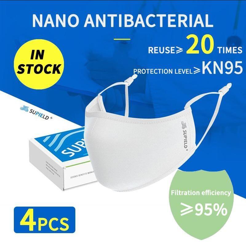 NANO MASK reutilizável máscara facial Rosto máscara protetora de proteção anti pó lavável de uso múltiplo Cotton PM2.5 Boca Máscaras FY9053
