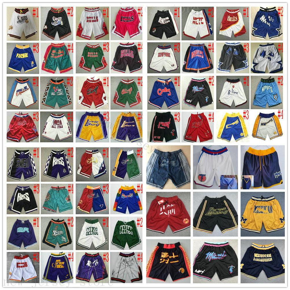 Cheap Wholesale costurado bolso Retro Shorts Top Quality Mens Homem Jeans bolso Shorts Tamanho S M L XL XXL