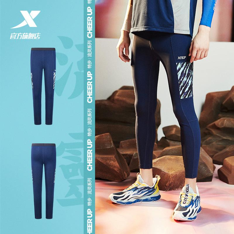 Xtep Speed X men running tights summer new stretch tights sports trousers fitness running pants 880229890232