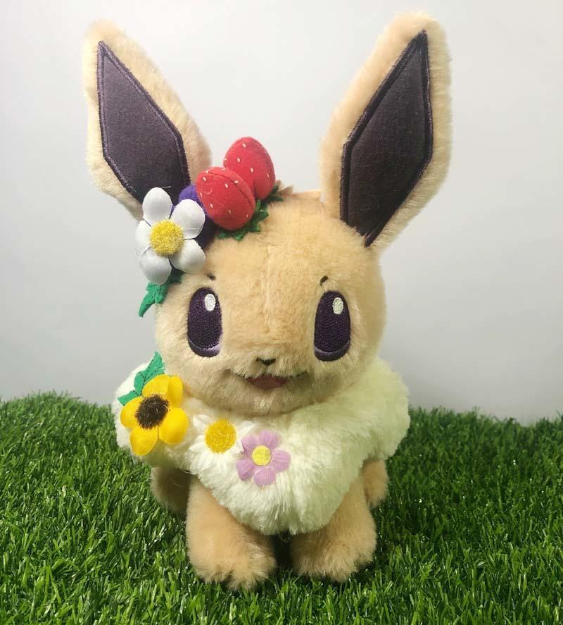 2019 JAPÓN centro original Eevee muñeca de la felpa de peluche de juguete de felpa muñeca de juguete limitada Y200109
