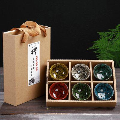2020 6pcs Celadon tea set ceramic tea cup Hand-painted teacup Jianzhan Tianmu Glaze Kiln Transforming Ceramics Six Colorful Teacups