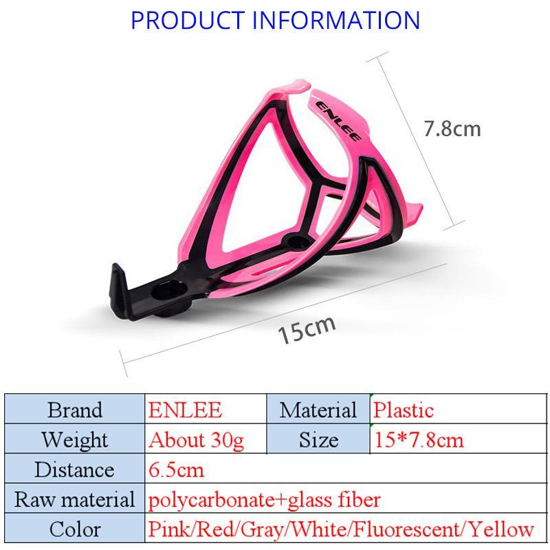 UK Plastic Glass Fiber MTB Bike Drink Water Bottle Cages Cages Holder 15*7.8cm
