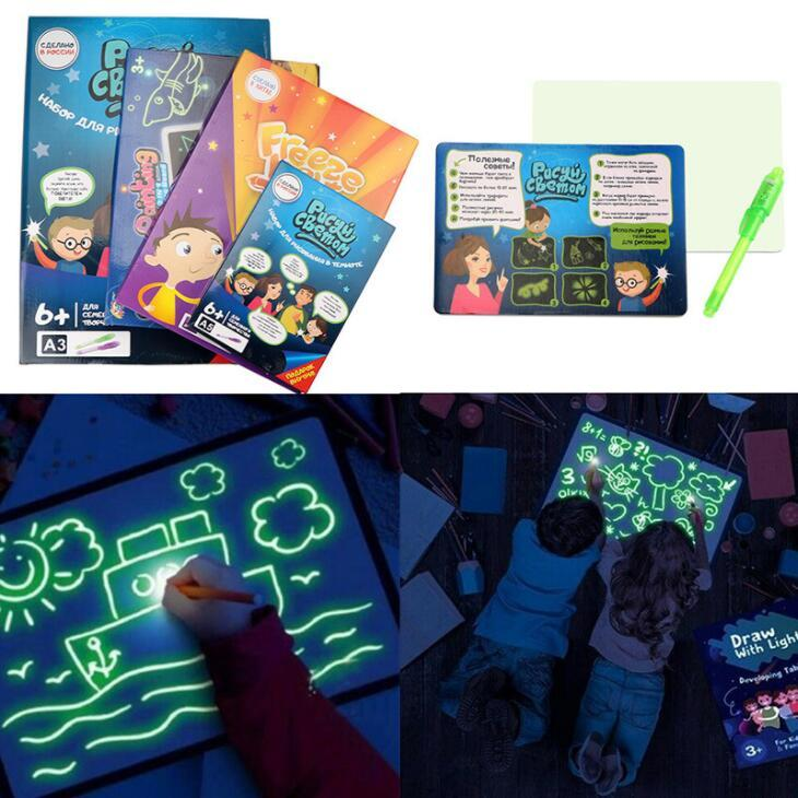 A3 A4 A5 LED 발광 그리기 보드 낙서 낙서 쓰기 그리기 태블릿 마법의 빛 재미 형광 펜 교육 장난감 DHL로 그리기