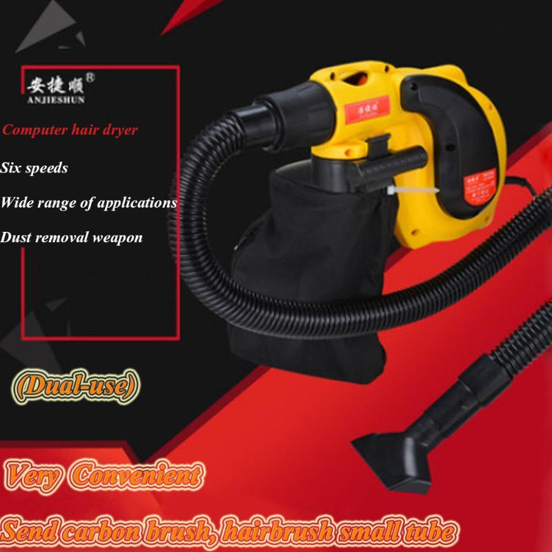 secador de cabelo doméstico aspirador recarregável ventilador ventilador colector de poeira secador de cabelo computador de alta potência Anjieshun