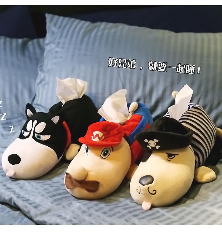1pc 40cm cartoon pirate dog Mario Husky cool dog hanging plush armrest box paper towel case Vehicle tissue stuffed toy gift