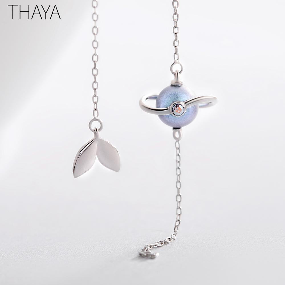 Thaya 925 Silver Earrings Midsummer Night's Dream Design Pendant Earrings Vintage Fantasy Style Party Jewelry For Women Gift T190626